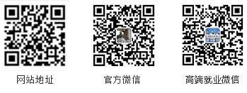 网站地址 官方微信
