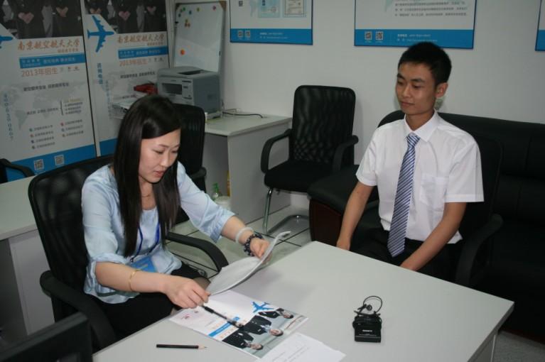 航空服务专业 面试体检
