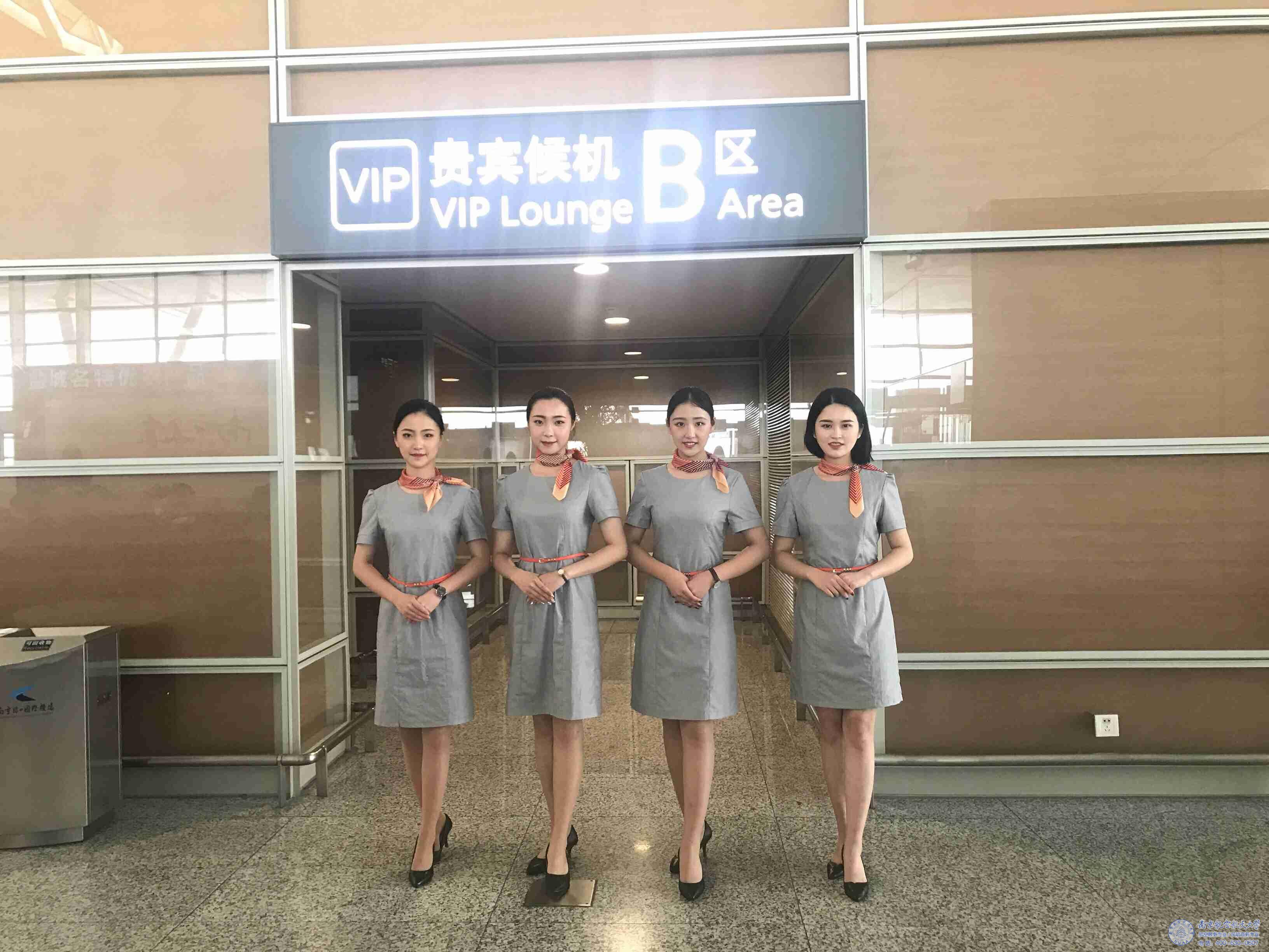 南京航空航天大学空乘专业学生机场实习